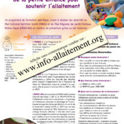 affiche_allaitaccueil-2-web